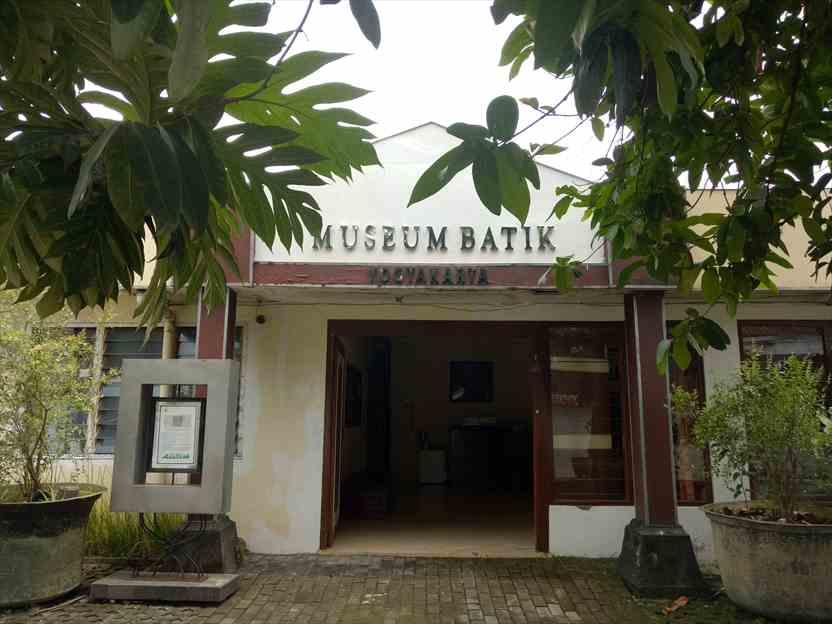 バティック博物館